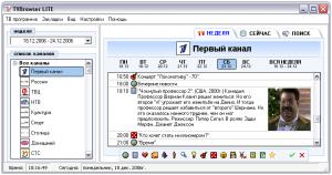 TVBrowser Lite 2.1