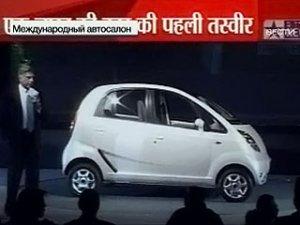 """Индийцы представили """"наноавтомобиль"""""""