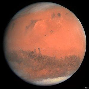 Столкновения астероида с Марсом не будет