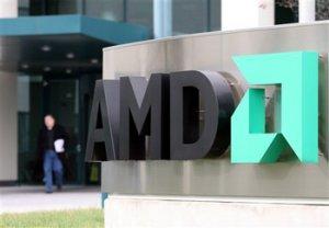 AMD отложила начало поставок 4-ядерных процессоров Phenom