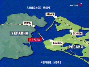 Украина и Россия разграничат Керченский пролив