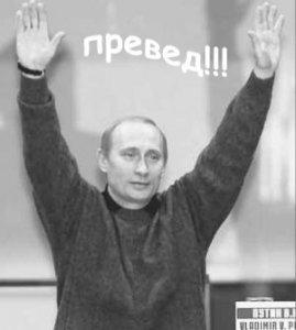 """На владимирских тележурналистов подали в суд за """"путинг"""""""