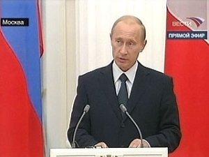Путин проведет традиционную большую пресс-конференцию в феврале