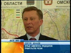 Сергей Иванов посетил Чувашию
