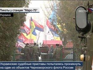 Российские пехотинцы пресекли захват маяка на Украине