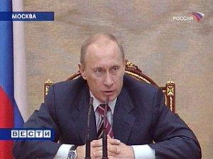 В России создадут суперведомство