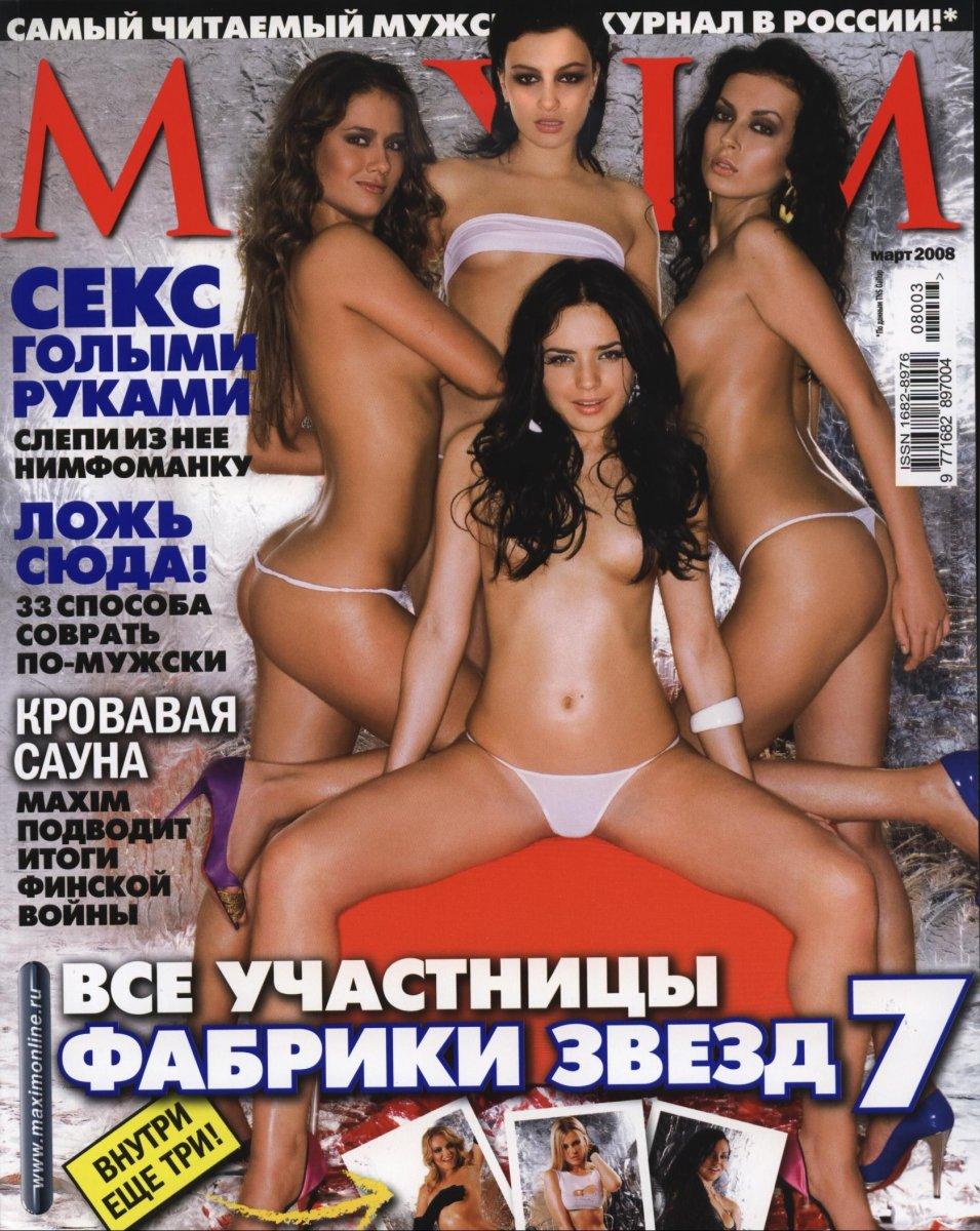 yuliya-parshuta-golaya-porno