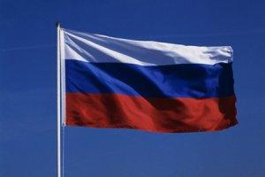Россия это ...