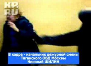 Милиционеры издевались над пожилой женщиной прямо в отделении
