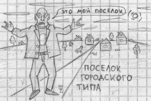 К А Л Я - М А Л Я