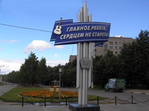 Цена на памятники новочебоксарска цены на памятники в челябинске avito