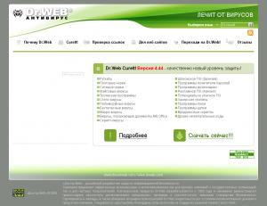 Dr.Web CureIt! 4.4.4 (18.09.2008)
