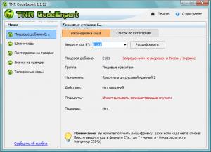 TNR CodeExpert 1.1.12