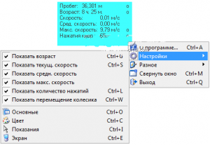 Mouse Info 1.5