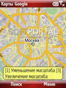 Google Maps 2.0.1.28