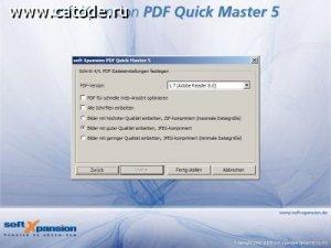 PDF Quick Master 5.0