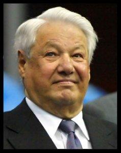 В Чебоксарах построят библиотеку имени Бориса Ельцина