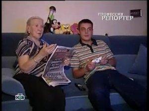 Профессия репортер - Гуф и его бабушка