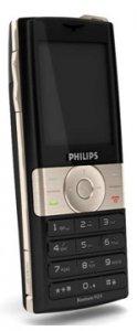 Долгожданный Philips Xenium 9@9k вышел в продажу
