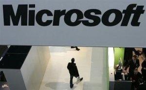 Microsoft заработала $4,38 миллиарда