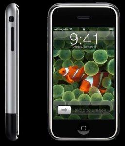 3G iPhone появится 9 июня