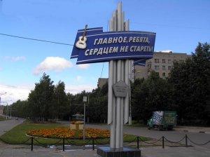 Памятники монументального искусства г. Новочебоксарск