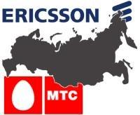 МТС запустила в Санкт-Петербурге сотовую сеть третьего поколения