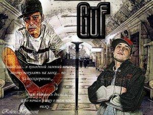 ST и Guf в Клубе Икра - По другому (Live)