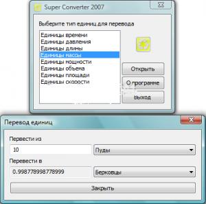 Super Converter 2007 3.0