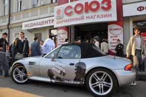 GTA IV в России