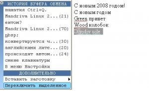 Orfo Switcher 1.17