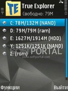 True Explorer 0.24