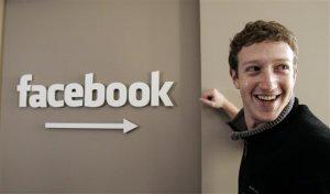 Microsoft заинтересовалась социальной сетью Facebook