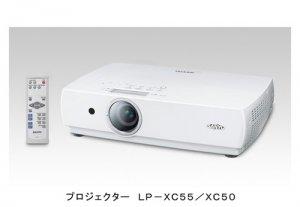 Мобильные ЖК-проекторы от Sanyo