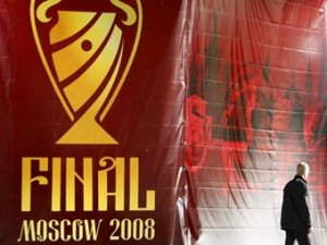 """Футболисты """"Челси"""" и """"Манчестер Юнайтед"""" прибыли в Москву"""