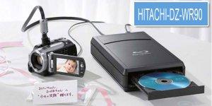 Комбинированный Blu-ray привод для видеокамер от Hitachi