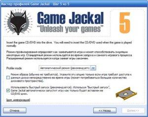 GameJackal Pro 3.2.1.2