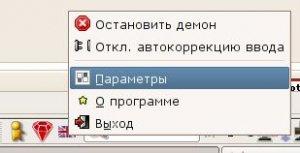 gXNeur 0.9.4