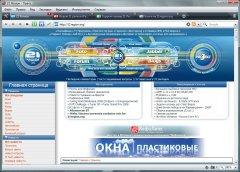 Opera 9.64 Build 10487 Final