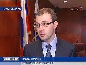 Роман Копин - новый губернатор Чукотки
