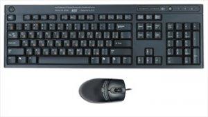 В РФ начинаются продажи антибактериальных клавиатур и мышей