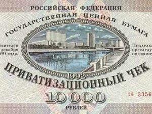 Почти треть россиян поддерживают реприватизацию