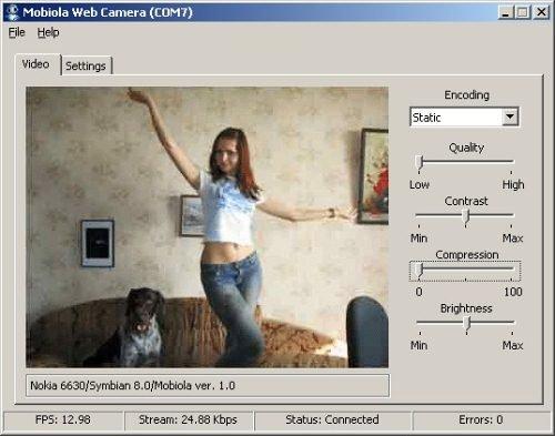 Програмку для фото на интернет камеру