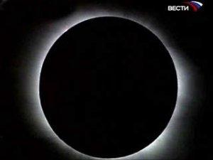 Солнечное затмение в Сибири.