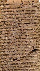 Обнаружен текст самой древней шутки в истории - 1900 год до н.э.
