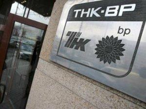 Финансовый директор ТНК-ВP ушел в отставку