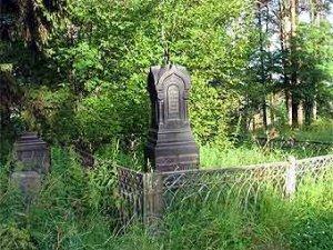 Суд запретил стройку на владивостокском кладбище