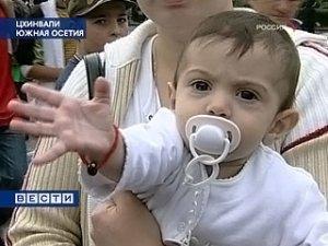 В Северную Осетию прибыла вторая группа детей из Южной Осетии