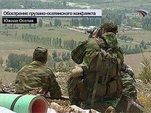 В Цхинвали прибыли 300 добровольцев из Северной Осетии