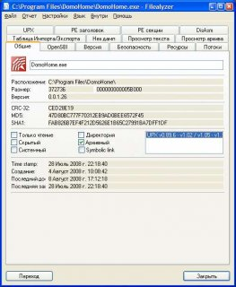 FileAlyzer 1.6.0.4